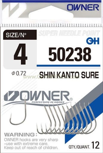 AMO OWNER 50238 SHIN KANTO SURE BARBLESS