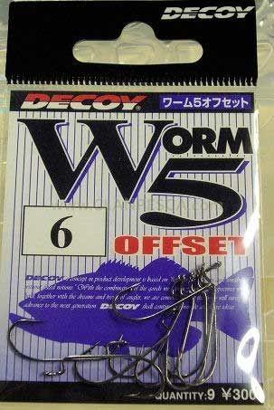 DECOY WORM 5 OFFSET